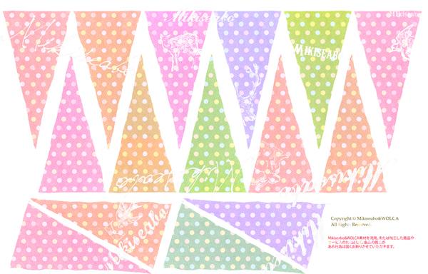 カード お誕生日カード無料ダウンロード : お誕生日無料素材