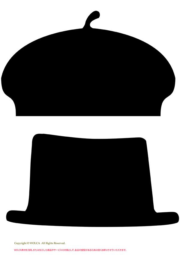 変身帽子① : 無料 Photo Props ...